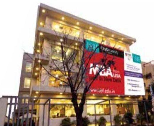 CityU Campus Exterior