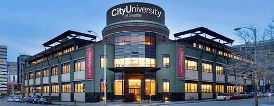 CityU Campus
