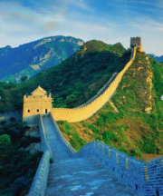 China's Leadership Transition: The Implications for Business and US-China Relations