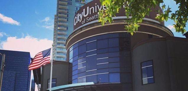 CityU building in summer